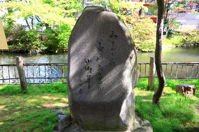 善知鳥神社-7