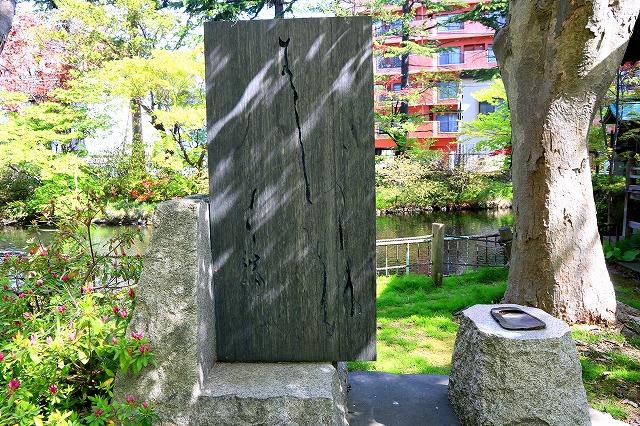 善知鳥神社-9