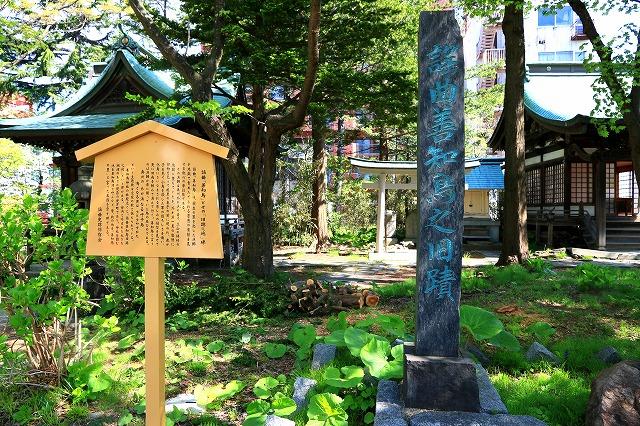 善知鳥神社-11