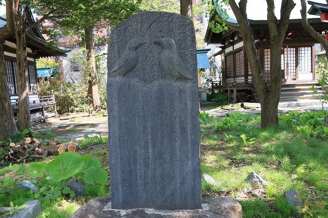 善知鳥神社-13
