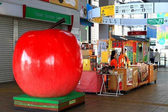 弘前駅-1