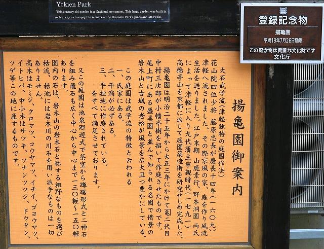 ねぷた村-11