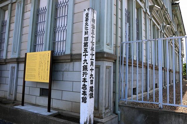 青森銀行記念館-3