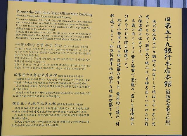 青森銀行記念館-4