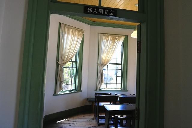 旧弘前市立図書館-4