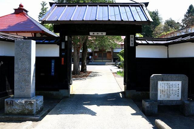 隣松寺-1