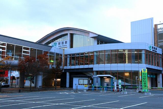 秋田駅-1