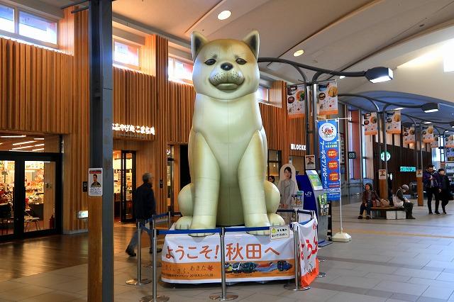 秋田駅-3