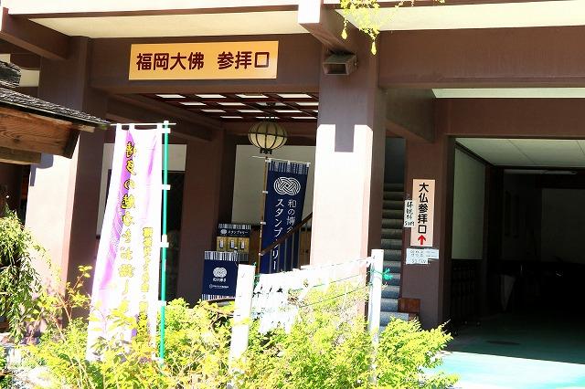 福岡大仏-2