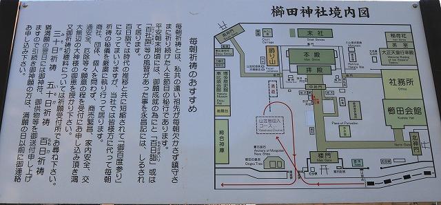櫛田神社-5