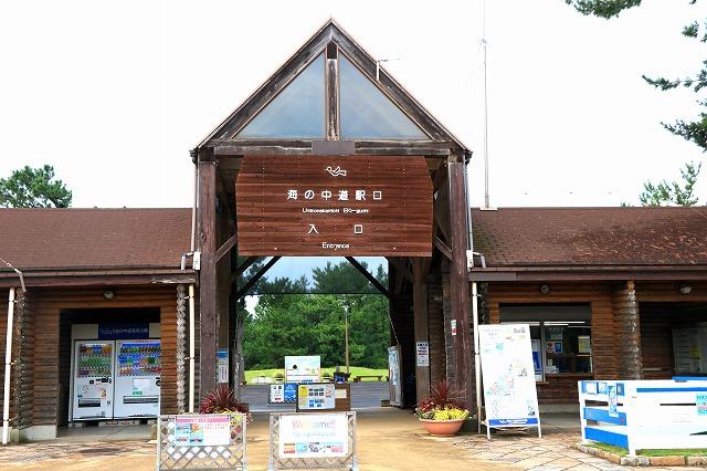 JR海の中道駅-3