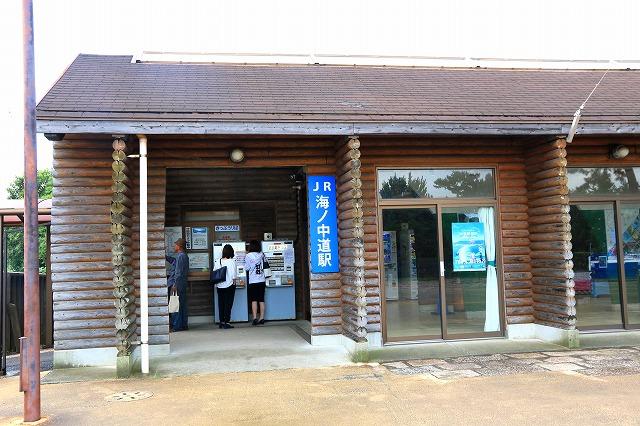 JR海の中道駅-4