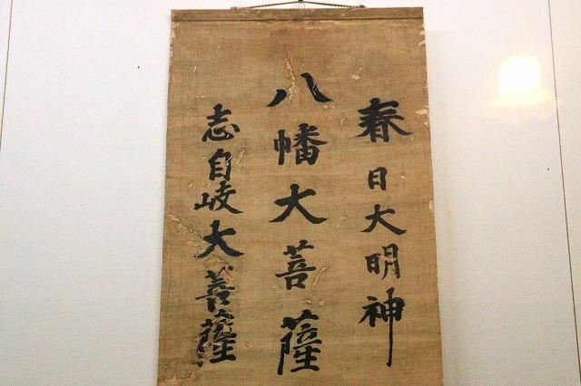松浦史料博物館-10
