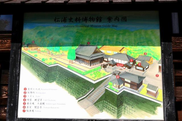 松浦史料博物館-16