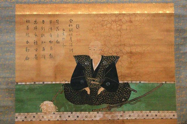 松浦史料博物館-18