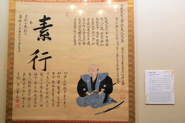 松浦史料博物館-24