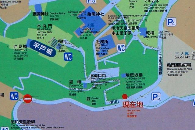 亀岡公園-2