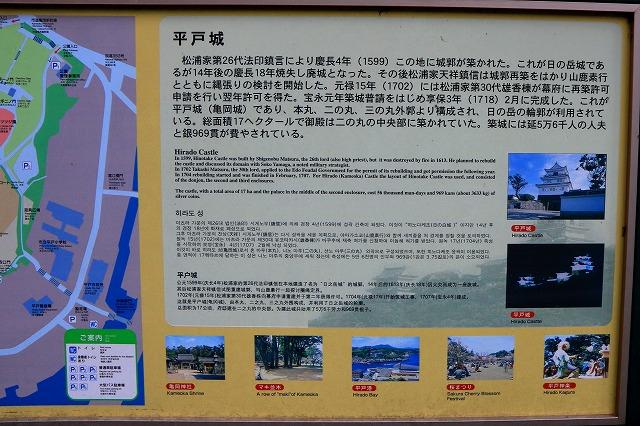 亀岡公園-3
