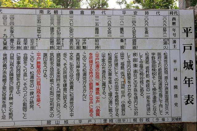 亀岡公園-14