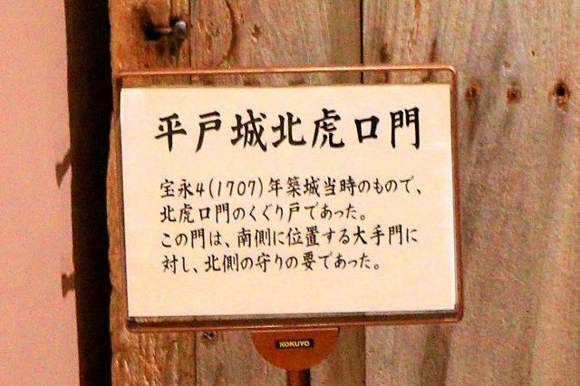 平戸城-3