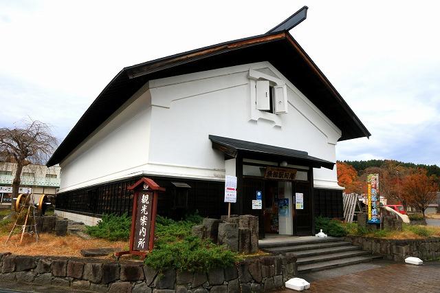 駅前蔵-1