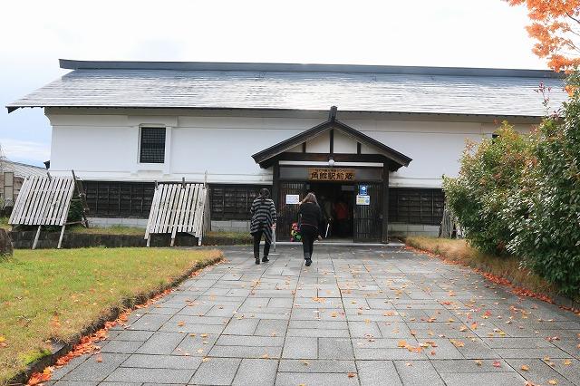 駅前蔵-2