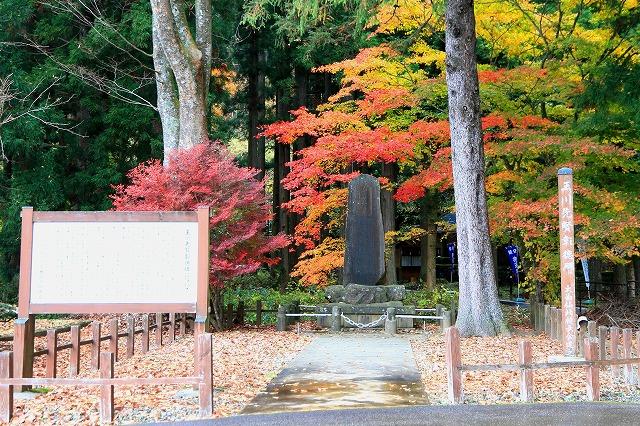 抱返神社-5