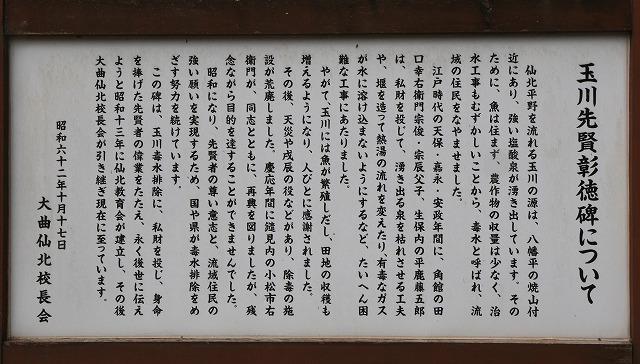 抱返神社-6