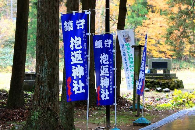 抱返神社-9