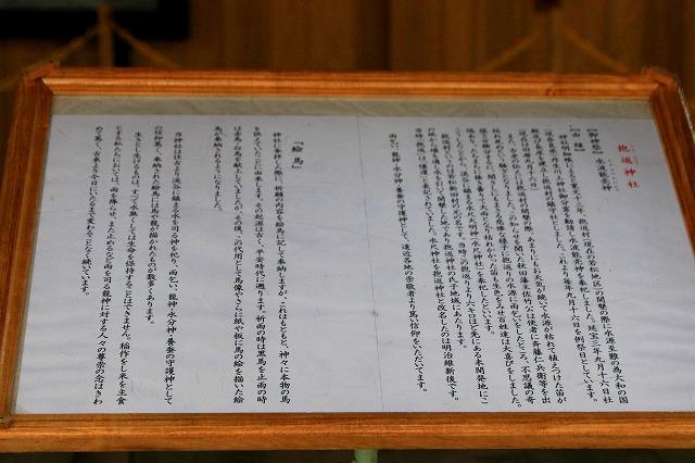 抱返神社-12