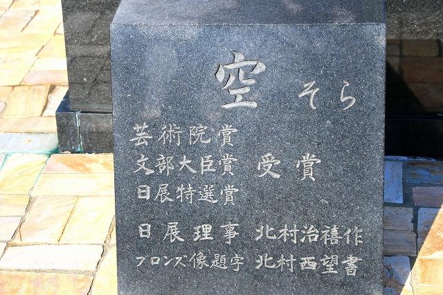 秋田-164
