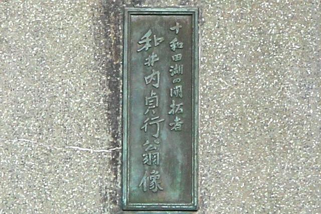 小坂-19
