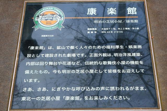 小坂-22