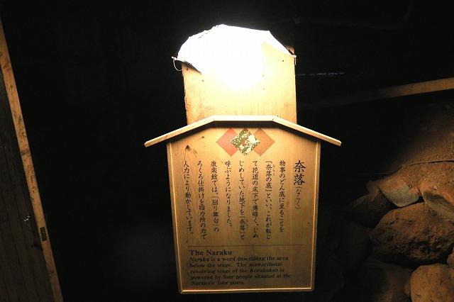 小坂-32