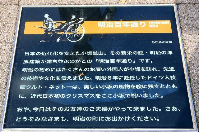 小坂-40