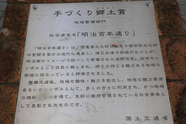 小坂-49