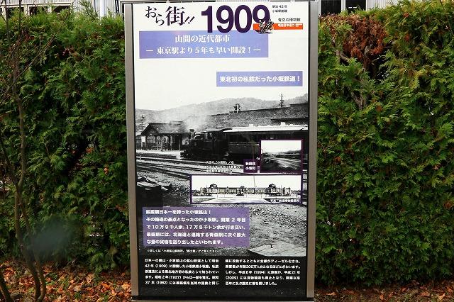 小坂-62