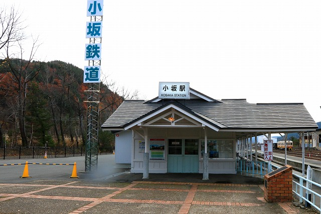 小坂-63