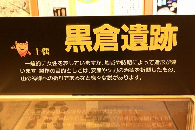 田沢湖-11