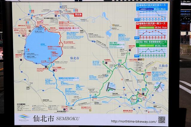 田沢湖-15
