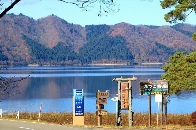 田沢湖-28