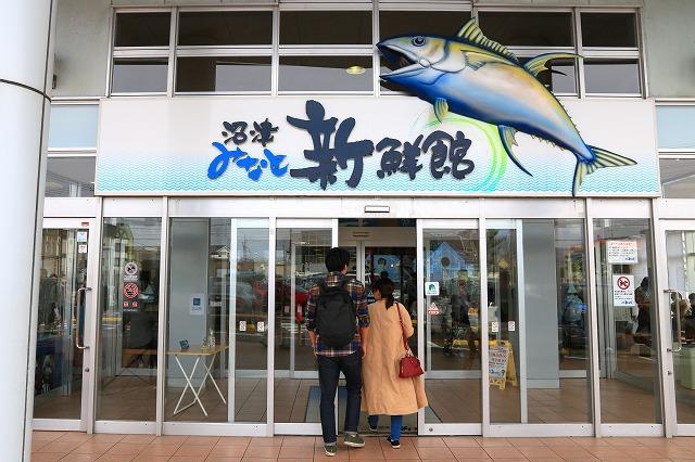 深海水族館-156