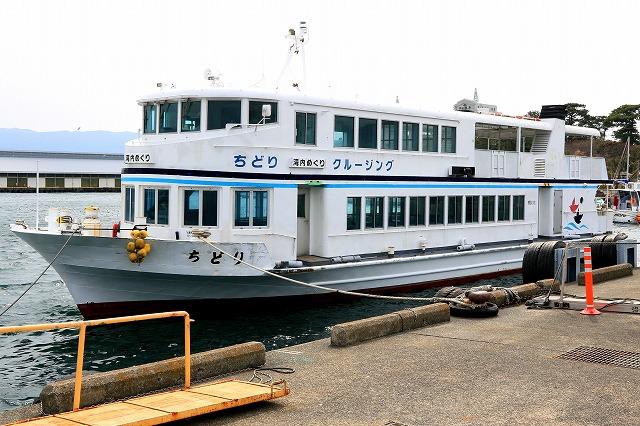 深海水族館-164
