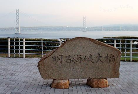 20100918.jpg