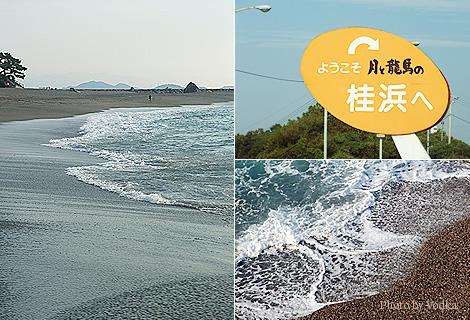 20100919_8.jpg