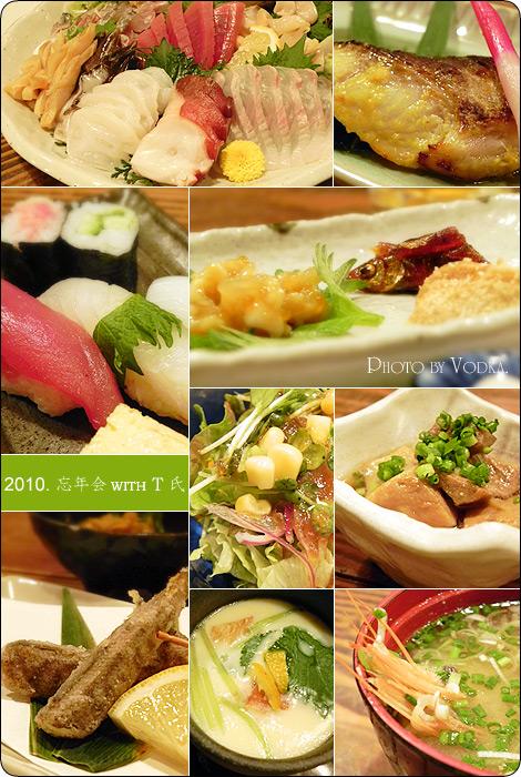 20101219_8.jpg