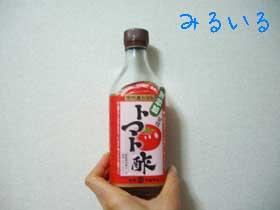 最近ハマっているもの☆食編☆トマト酢
