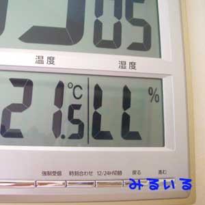 こんな表示初めてみた!!我が家は湿度は高めなのに。。 手作りアクセサリー工房みるいる