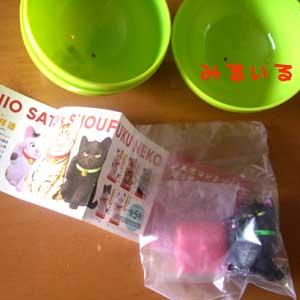 今日の招き猫♪ガチャガチャ。佐藤邦雄さんのラッキー・クロネコ出ました!|手作りアクセサリー工房みるいる