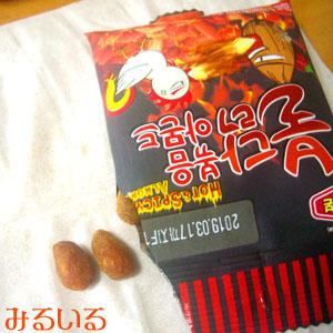 クセになる辛さ♪美味しい韓国のお土産アーモンド!!|手作りアクセサリー工房みるいる
